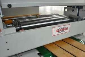 天格地暖实木地板:专注环保理念水表